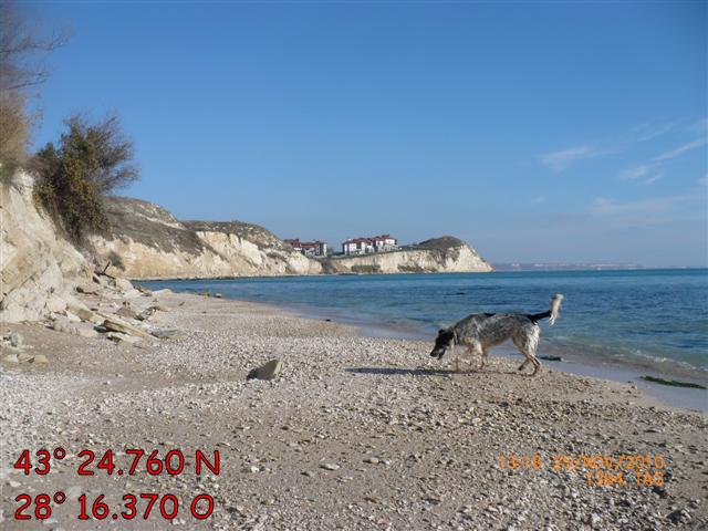 Beach kurz vor Kavarna Bild: