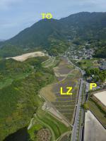 Paragliding Fluggebiet Asien » Japan,Komenoyama Area,