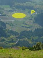 Paragliding Fluggebiet Asien » Japan,Uono Flight Area,LZ und P (vom SP aus gesehen)