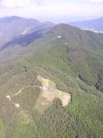 Paragliding Fluggebiet Asien » Japan,Airpark COO (Ibaraki),